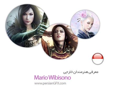 معرفی هنرمندان خارجی Mario Wibisono از کشور اندونزی به همراه مجموعه آثار
