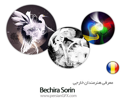 معرفی هنرمندان خارجی Bechira Sorin از کشور رومانی به همراه مجموعه آثار