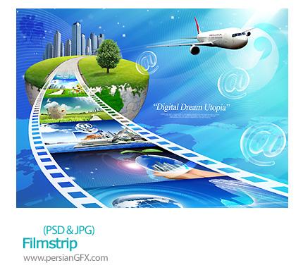 دانلود تصویر لایه  باز فیلم عکاسی، نمایش عکس - Filmstrip