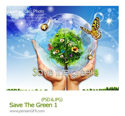 دانلود تصویر لایه  باز حفظ محیط زیست - Save The Green 01