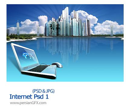 دانلود تصویر لایه  اینترنت - Internet Psd 01