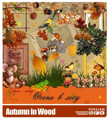 دانلود کلیپ آرت فصل پاییز در جنگل - Autumn in Wood