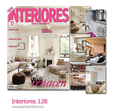 دانلود مجله طراحی دکوراسیون، طراحی داخلی - Interiores 128
