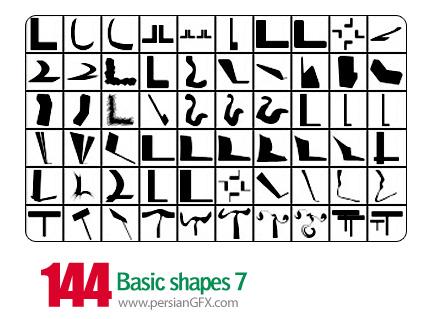 دانلود اشکال متنوع شماره هفت 144 - Basic Shapes 07