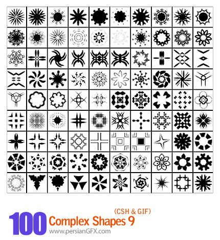 دانلود اشکال متنوع شماره نه 100 - Complex Shapes 09
