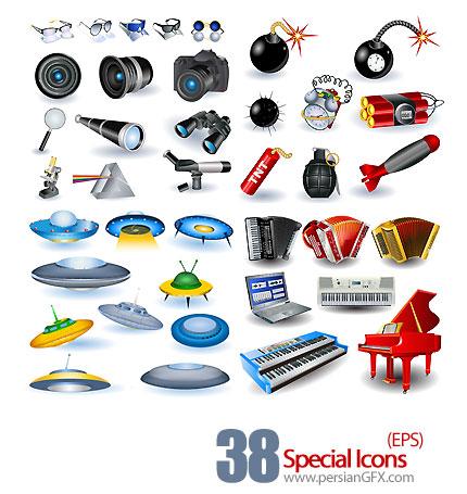 دانلود آیکون های متنوع و خاص - Special Icons