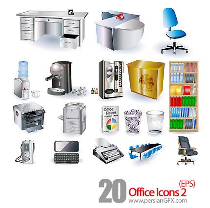 دانلود آیکون های وکتور اداری - Office Icons 02