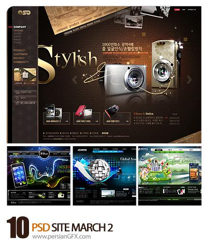 دانلود تصویر لایه باز وب سایت - PSD SITE MARCH 02