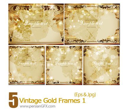 وکتور فرم های طلایی با بافت کثیف - Vintage Gold Frames 01