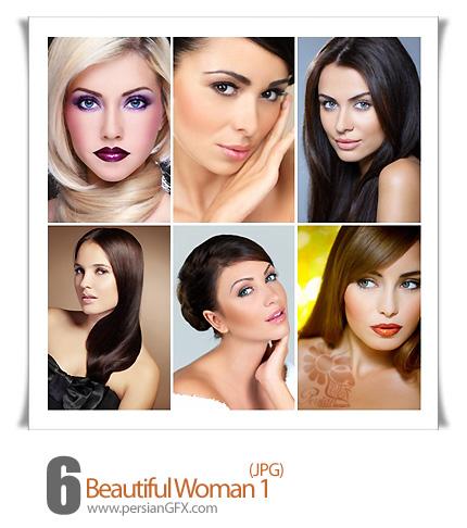 دانلود تصاویر جذاب و زیبا از زنان - Beautiful Woman 01