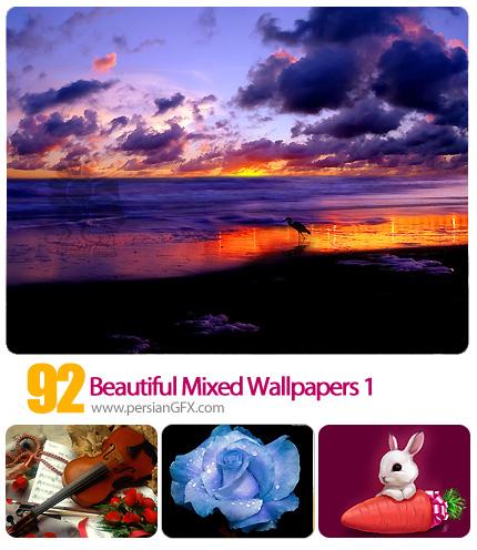 دانلود تصاویر والپیپر ترکیبی زیبا - Beautiful Mixed Wallpapers 01