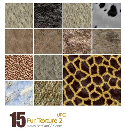 دانلود بافت خز، پوست - Fur Texture 02