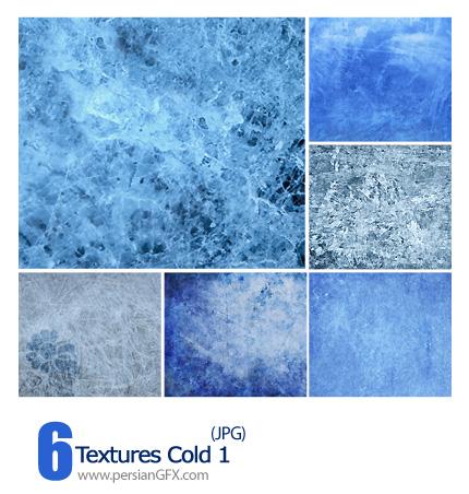 دانلود بافت آبی رنگ، رنگ سرد - Textures Cold 01