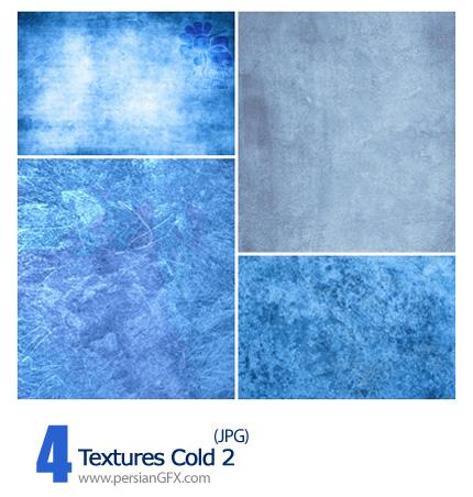دانلود بافت آبی رنگ، رنگ سرد - Textures Cold 02