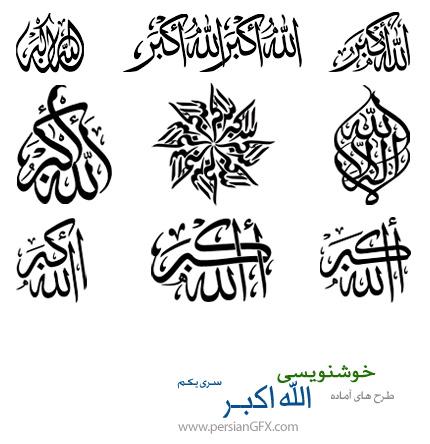 دانلود طرح های آماده خوشنویسی با موضوع الله اکبر شماره یکم