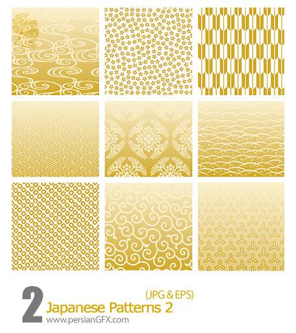 دانلود مجموعه پترن های طرح دار ژاپنی شماره دو - Japanese Patterns 02