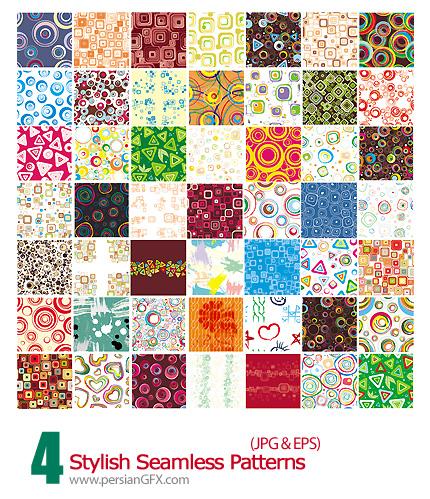 دانلود پترن رنگی متنوع و زیبا - Stylish Seamless Patterns