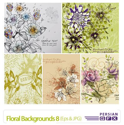 دانلود وکتور بک گراند گل دار شماره هشت - Floral Backgrounds 08