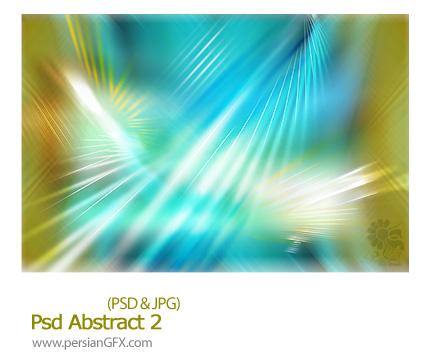 دانلود تصویر لایه باز بک گراند انتزاعی - Psd Abstract 02