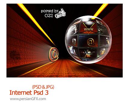 دانلود تصویر لایه  اینترنت - Internet Psd 03