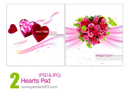 دانلود تصویر لایه باز قلب، رمانتیک، گل - Hearts Psd