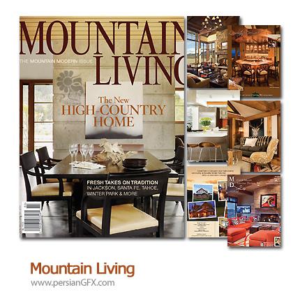 دانلود مجله طراحی دکوراسیون، طراحی داخلی - Mountain Living