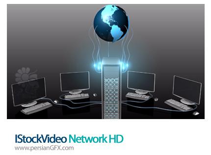 دانلود فایل آماده ویدئوی، شبکه ارتباطی - IStockVideo Network HD