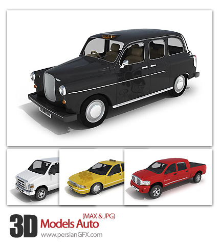[تصویر:  1303790052_models-auto.jpg]