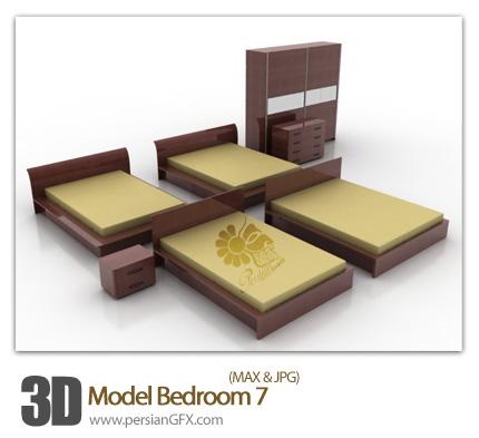 فایل های آماده سه بعدی، اتاق خواب زیبا شماره هفت - 3D Models Bedroom 07