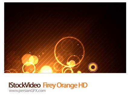 دانلود فایل آماده بک گراند نارنجی رنگ - IStockVideo Firey Orange HD