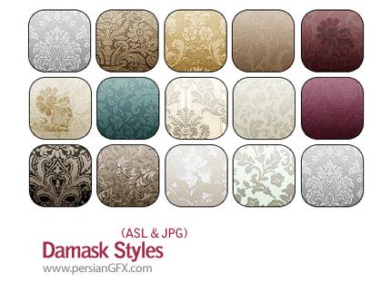 دانلود استایل های بک گراند گل دار - Damask Styles