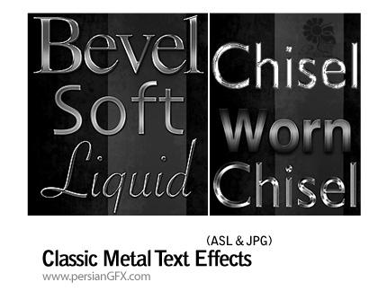 دانلود استایل های افکت متن فلزی کلاسیک - Classic Metal Text Effects