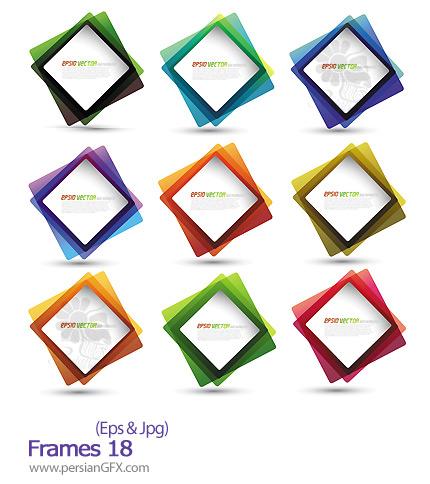 دانلود فرم تزیینی - Frames 18