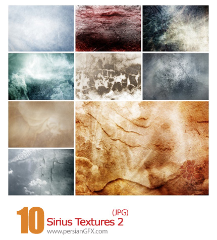 دانلود بافت متنوع و زیبا - Sirius Textures 02
