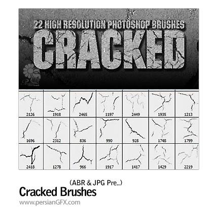 دانلود براش ایجاد ترک - Cracked Brushes