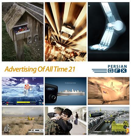 دانلود تصاویر تبلیغاتی خلاق والهام بخش شماره بیست و یک - Advertising Of All Time 21