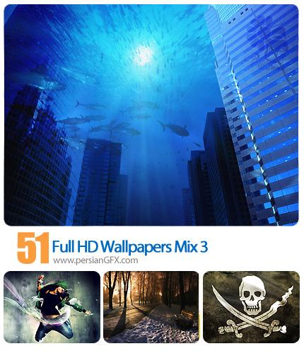 دانلود تصاویر والپیپر ترکیبی متنوع - Full HD Wallpapers Mix 03