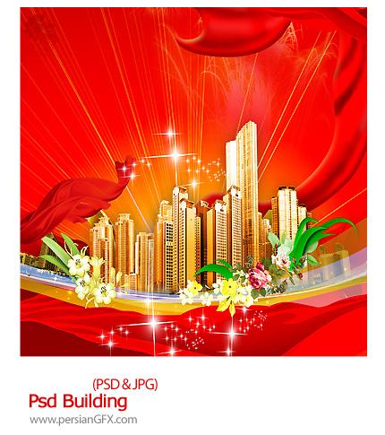 دانلود تصویر لایه باز ساختمان - Psd Building