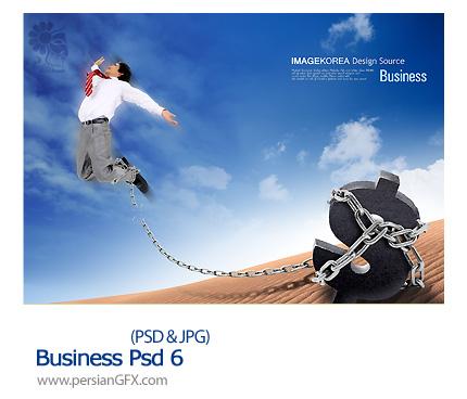 دانلود تصویر لایه باز تجاری، بازرگانی - Business Psd 06
