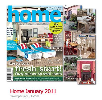 مجله طراحی دکوراسیون داخلی و خارجی - Home January 2011