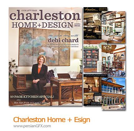 مجله طراحی دکوراسیون داخلی و خارجی - Charleston Home + Esign