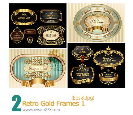 دانلود فریم وکتور تزیینی طلایی رنگ - Retro Gold Frames 01