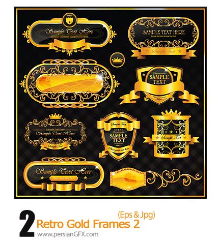 دانلود فریم وکتور تزیینی طلایی رنگ - Retro Gold Frames 02