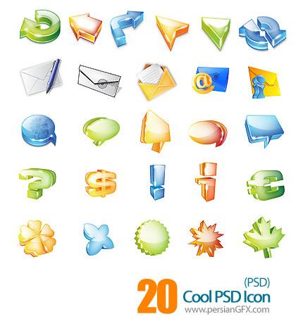 دانلود آیکون های متنوع و جذاب لایه باز - Cool PSD Icon