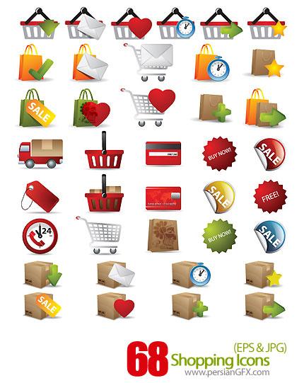 دانلود آیکون های خرید - Shopping Icons