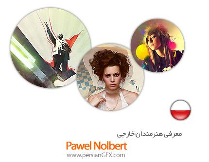 معرفی هنرمندان خارجی Pawel Nolbert از کشور لهستان به همراه مجموعه آثار