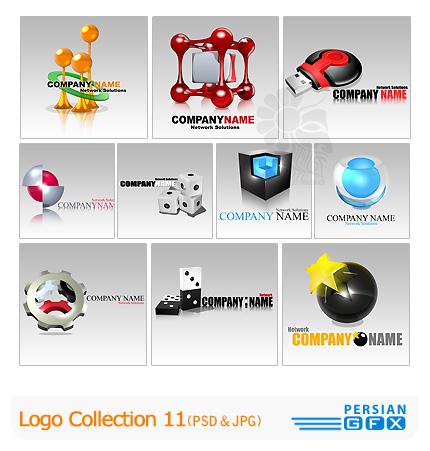 دانلود کلکسیون آماده آرم و لوگو شماره یازده - Logo Collection 11