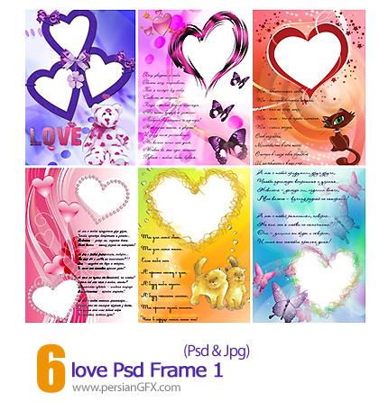 دانلود فرم لایه باز رمانتیک و فانتزی - love Psd Frame 01