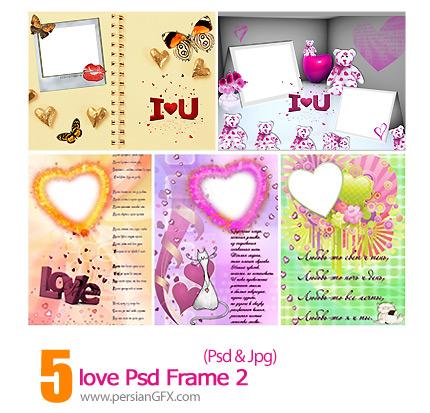 دانلود فریم لایه باز رمانتیک و فانتزی - love Psd Frame 02