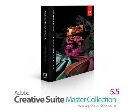 مجموعه کامل نرم افزار های CS5.5 شرکت ادوبی - Adobe Creative Suite 5.5 Master Collection